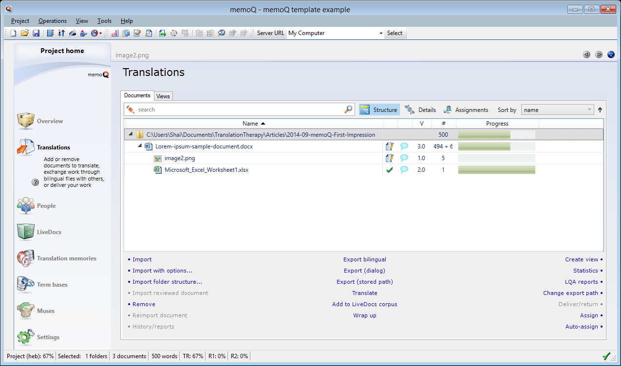 The new translation tab in memoQ 2014